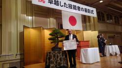 現代の名工受賞!完全手彫り印鑑彫刻作家の大槻秀山先生が京の名工に続き受賞!
